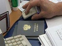 Правила заполнения трудовой книжки работника при неоконченном среднем  или высшем образовании