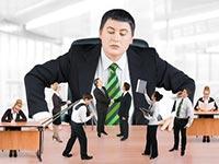 Принципы и методы построения системы управления персоналом
