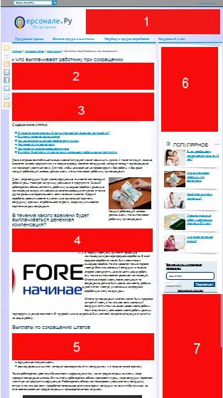 reklama_OP