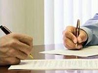 Трудовой договор без внесения записи в трудовую книжку