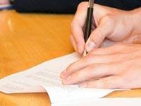 Ведение журнала учета бланков трудовых книжек