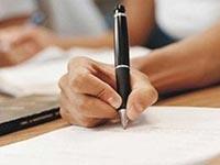 Запись в трудовой книжке о приеме на работу с испытательным сроком