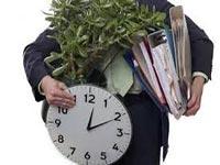 В каких случаях происходит перемещение работника?