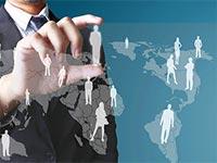 Cтратегия управления персоналом в организации или компании