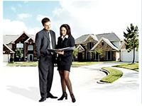 На чем основывается управление персоналом в агентстве недвижимости