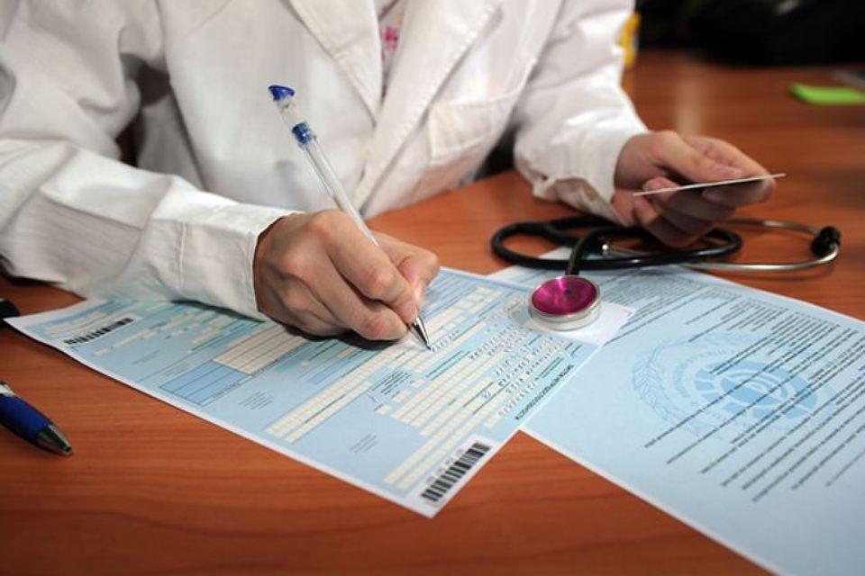 Оплата больничного по совместительству: как рассчитывается и производится?