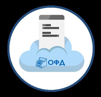 Подключение ККТ к ОФД: как подключить кассу-онлайн к оператору фискальных данных