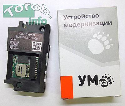 модернизация ККТ под 54-ФЗ