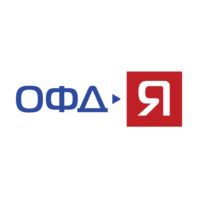 оператор фискальных данных ОФД-Я (ООО Ярус)