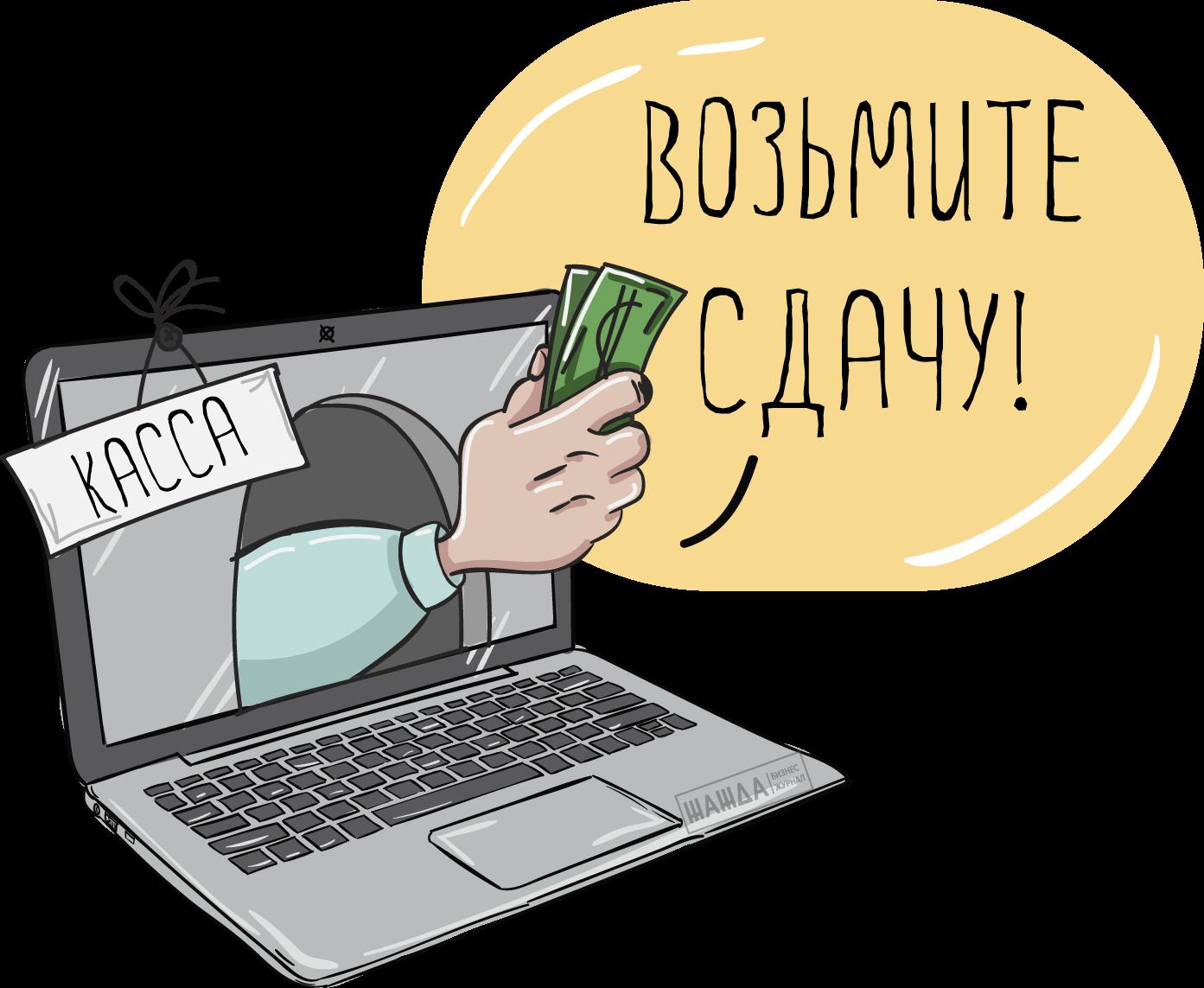 стоимость онлайн-касс с 2017 года